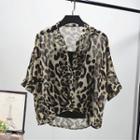 Set: Leopard Shirt + Camisole Top