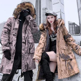 Couple Matching Camouflage Midi Hooded Parka