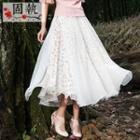 Tulle Overlay Floral Maxi Skirt