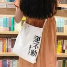 Chinese Character Canvas Tote Bag