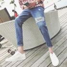 Distressed Letter Applique Skinny Jeans