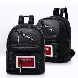 Letter Zipper Backpack