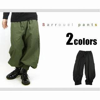 Drawstring Harem Pants
