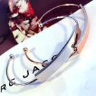 Mirrored Open Bangle