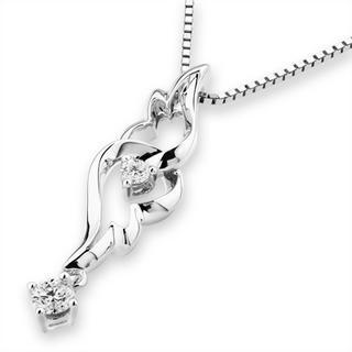 18k White Gold Fire Torch Two Stones Diamond Accent Pendant (1/10 Cttw) (free 925 Silver Box Chain)