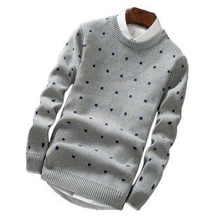 Square Patterned Sweater