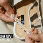 Banded Ankle-strap Sandals