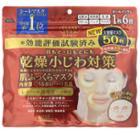 Kose - Clear Turn Hada Fukkura Moisture Mask 50pcs