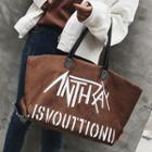 Set: Letter Carryall Bag + Pouch