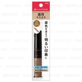 Isehan - Kiss Me Ferme Coloring Eyebrow (#02 Light Brown) 7g
