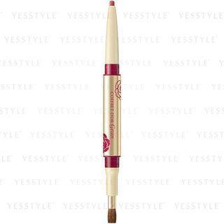 Kanebo - Coffret Dor Lift Shape Lip Liner (#rs-1) 0.15g