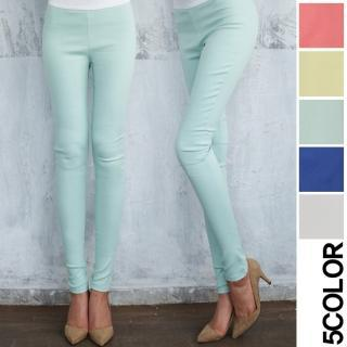 Colored Cotton Skinny Pants