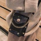 Glitter Faux Leather Flap Crossbody Bag