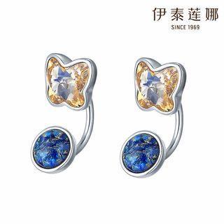 Butterfly Swing Earrings