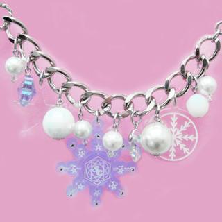 Sweet&co. Blue Snow Flurry Starlight Swarovski Crystal Bracelet