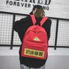 Chinese Character Applique Backpack