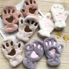 Cat Paw Chenille Mittens