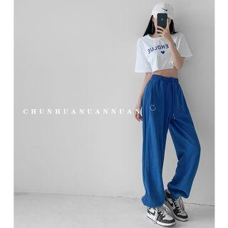 Embroidered Drawstring Loose-fit Sweatpants In 6 Colors