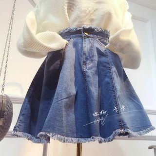Frayed A-line Denim Skirt