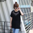 Short-sleeve Wing Print Knit Top