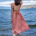 Sleeveless Striped Ruffled Dress