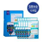 Regen - Plastic Skin Solution Mask (ultra Skin Moisturizing) 10pcs