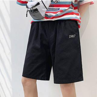 Letter Embroidered Knee-length Shorts