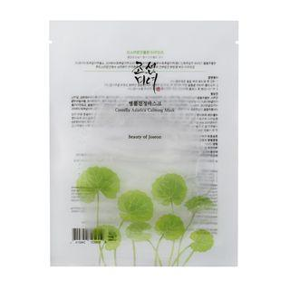 Beauty Of Joseon - Centella Asiatica Calming Mask 25ml X 1 Pc