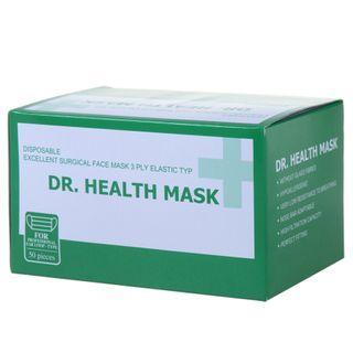 Health King - Dr. Health Face Mask, 1 Box (50 Pcs) 1 Box (50 Pcs)