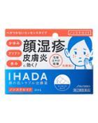 Shiseido - Ihada-d Essence 14ml