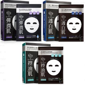My Scheming - Natural Care Mask 8pcs - 3 Types