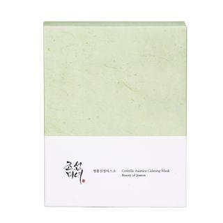 Beauty Of Joseon - Centella Asiatica Calming Mask Set 25ml X 10 Pcs