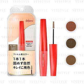 Dejavu - Eyebrow Color 1 Pc - 3 Types