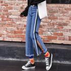 Striped Split-hem Wide-leg Jeans