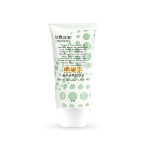 Sofnon - Tsaio Arbutin Whitening Peeling Gel 80g