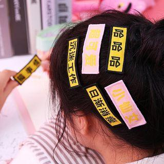 Chinese Characters Fabric Hair Clip