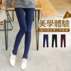 Geometric Texture Strechy Skinny Pants