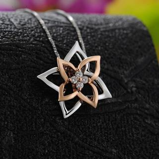 18k Rose White Gold Diamond Four Leaf Flower Pendant Necklace (0.11cttw) (free 925 Silver Box Chain, 16)