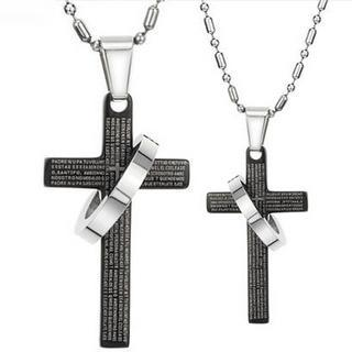 Set: Couple Cross Necklace