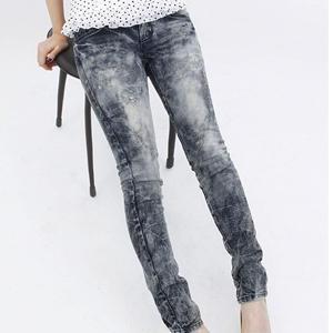 Acid-washed Skinny Jeans