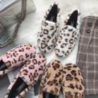Leopard Fleece Loafers
