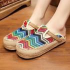 Wavy Striped Sandals