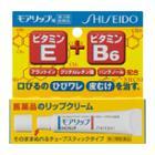 Shiseido - Moilip Lip Cream 8g