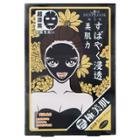 Sexylook - Intensive Acne Black Cotton Mask 5 Pcs