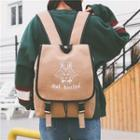 Owl Embroidered Backpack