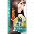 Utena - Proqualite Hair Straightening Set (long Hair) 1 Set