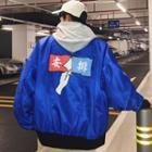 Print Zip Bomber Jacket