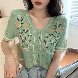 Embroidered Short Sleeve Crop Top