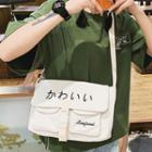 Japanese Character Canvas Shoulder Bag