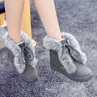 Faux Suede Fluffy Trim Hidden Wedge Short Boots